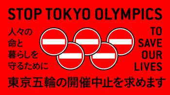stop tokyo olympics.png